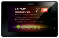 Explay MID-725 DDR2 3G